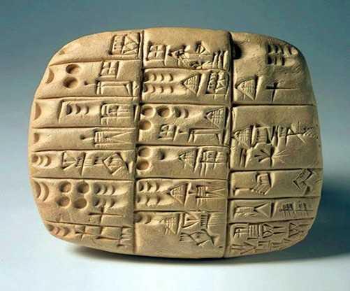 Интересные факты о математике - Вавилон