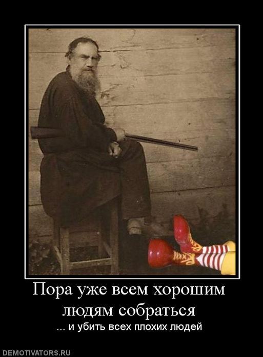 Толстой биография интересные факты