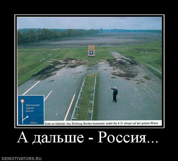 интересные факты из истории России