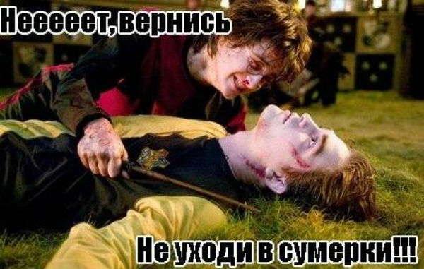 интересные факты о фильме Гарри Поттер