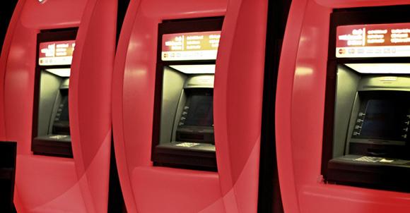 банкоматы в Японии