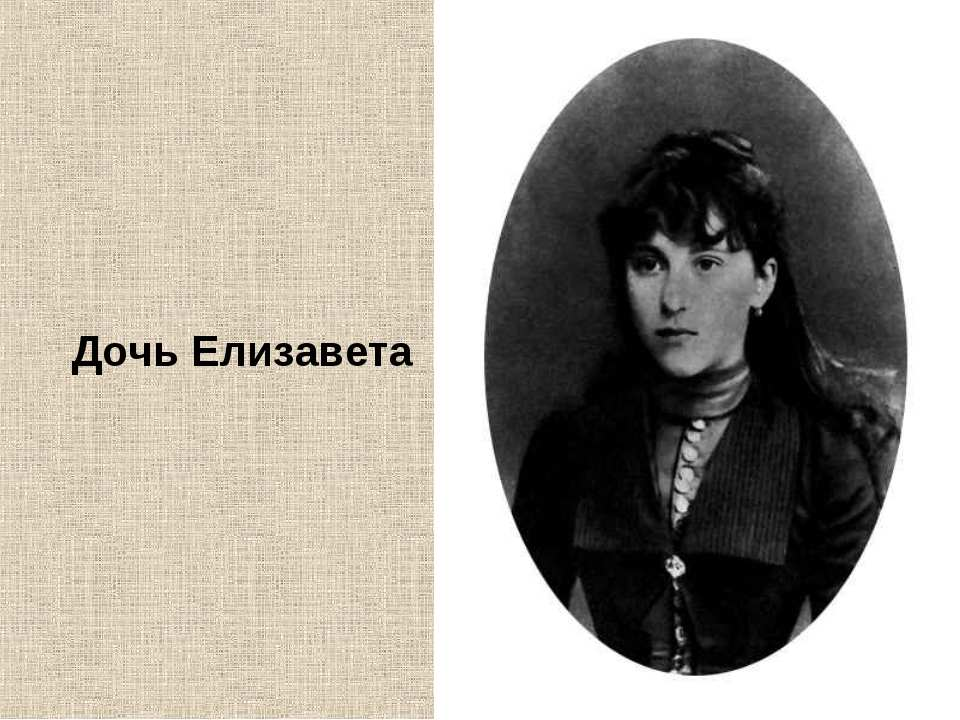 интересные факты о Салтыков Щедрин биография