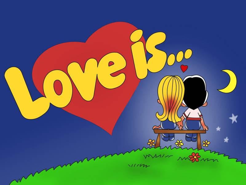 Любовь и факты