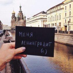 Интересные факты о Санкт-Петербурге 4