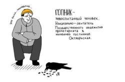 Интересные факты о Санкт-Петербурге 3