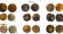 В Новгороде нашли византийские торговые пломбы XII века